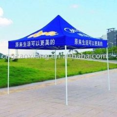 folding_tent_advertising_tent_camping_tent